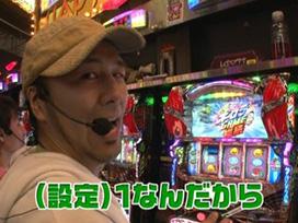 #11 緑ドン~キラメキ!炎のオーロラ伝説~