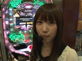 #4 CRぱちんこAKB48/CR北斗の拳5 覇者