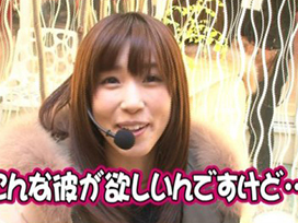 #17 CRぱちんこ仮面ライダーV3/CR新アレジン