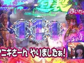 #22 ぱちんこCR北斗の拳5 百裂