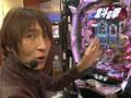 #11 ぱちんこCR北斗の拳6 拳王