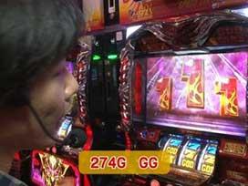 #32 アナザーゴッドハーデス~奪われたZEUS ver.~