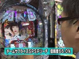 #33 CRぱちんこAKB48 バラの儀式 Sweet まゆゆ Version