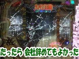 #46 CRルパン三世~I'm a super hero~