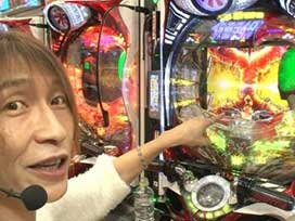 #60 CRぱちんこ仮面ライダー フルスロットル