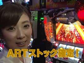 #93 ぱちスロ テラフォーマーズ