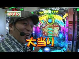 #7 CRスーパー海物語IN沖縄3/CRルパン三世~消されたルパン~/CRA海物語アクアwith吉木りさ