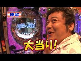 #11 CRリング運命の日/CRA海物語アクアwith吉木りさ/CRサイボーグ009 絆/ぱちんこCR神獣王