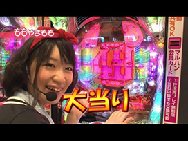 #15 CR牙狼 金色になれ/CRぱちんこAKB48 バラの儀式/CRAスーパー海物語IN沖縄3