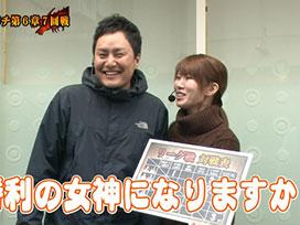 #67 CRスーパー海物語 IN 沖縄5/CR大海物語BLACK/CRスーパー海物語 IN JAPAN