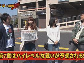 #76 CR花の慶次X~雲のかなたに~/CRスーパー海物語IN沖縄3 桜ライト/CR真・花の慶次L6‐K