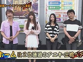 #83 CRぱちんこ GANTZ/ぱちんこCR北斗の拳7 転生