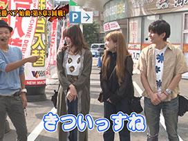 #87 CR真・北斗無双/CRアナザーゴッドハーデス アドベント