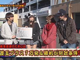 #93 CR大海物語4/ぱちんこCR北斗の拳7 転生