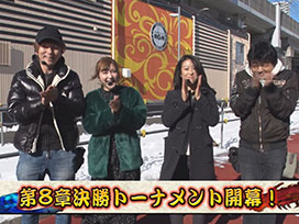 #95 CR不二子2/CRF戦姫絶唱シンフォギア/CR真・北斗無双