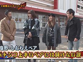 #99 CR大海物語4/CRキューティーハニー/CR織田信奈の野望