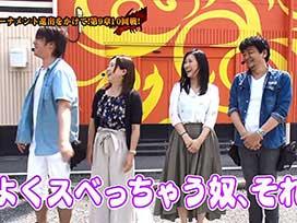 #106 CR真・北斗無双/CRF戦姫絶唱シンフォギア