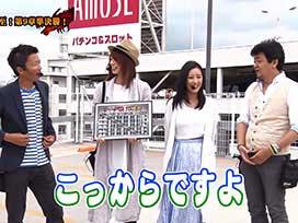 #107 CRぱちんこウルトラセブン2/CR犬夜叉/CR真・北斗無双