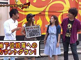 #111 CR真・北斗無双/CRリング 呪縛RUSH/CR大海物語4BLACK