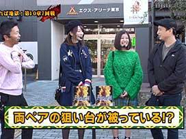 #115 CRぱちんこ仮面ライダーフルスロットル 闇のバトルver./CR大海物語4