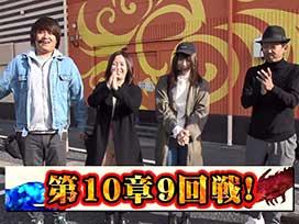 #117 CRF戦姫絶唱シンフォギア/CRぱちんこ冬のソナタRemember/ぱちんこCR真・北斗無双