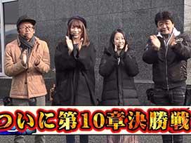 #120  PF.蒼穹のファフナー2/CRぱちんこ冬のソナタ Remember/CRサイボーグ009 CALL OF JUSTICE