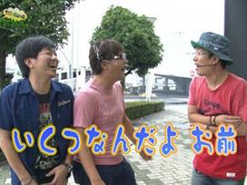 #25 パチスロ鉄拳3rd/麻雀物語2 激闘!麻雀グランプリ
