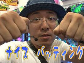 #29 CRリング運命の日/CRぱちんこAKB48 バラの儀式/CRギンギラパラダイス 情熱カーニバル