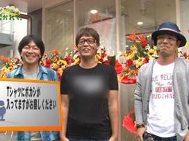 #30 CRぱちんこAKB48 バラの儀式/やじきた道中記乙