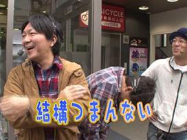 #38 ぱちんこCR北斗の拳6 拳王/スロット バットマン/押忍!サラリーマン番長