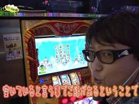 #40 やじきた道中記乙/バットマン/ぱちんこCR北斗の拳6 拳王