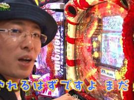 #51 CR真・花の慶次/ぱちんこCR北斗の拳6 拳王