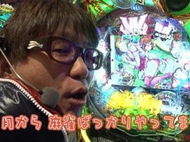 #53 CR真・花の慶次/CRぱちんこAKB48 バラの儀式/CR麻雀姫伝