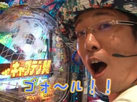 #83 パチスロ北斗の拳 強敵/CRビッグドリーム~神撃