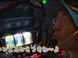 #114  沖ドキ!/CR真・花の慶次/キングパルサー~DOT PULSAR~