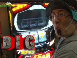 #116 沖ドキ!/キングパルサー~DOT PULSAR~