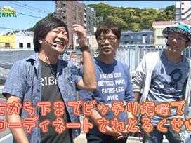 #122 アナザーゴッドハーデス~奪われたZEUS ver.~/リノ/キングパルサー~DOT PULSAR~