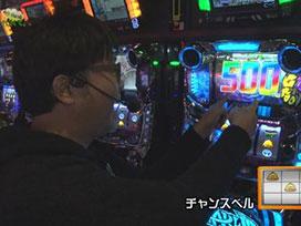 #156 SHAKEⅢ/ぱちんこCR北斗の拳6天翔百裂/リノ