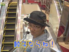 #157 SHAKEⅢ/ぱちんこCR北斗の拳6天翔百裂/リノ/CR餃子の王将2 特盛5000