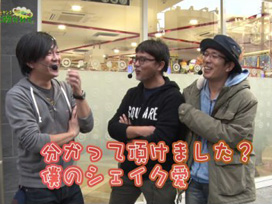 #158 SHAKEIII/CR餃子の王将2 特盛5000/リノ/ハナビ