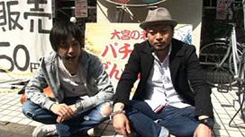 #35 一撃枚数を競う『雄(オス)対決!』前半戦