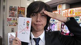 #14 シン太郎14回目のホール出勤 4度目の正直!?