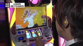 #68 アクロス機種ではなく北斗修羅を選択!!
