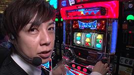 #94 ドッグフード味にシン太郎悶絶!!