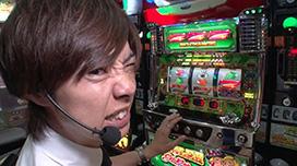 #107 シン太郎がディスクアップ初体験!