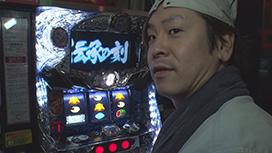 #29 射駒タケシおもてなしツアー