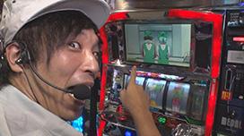 #52 射駒とくりが愛した5号機を打ち倒す!!