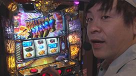 #55 番組全体で栗山直人(くり)のお世話をする!!