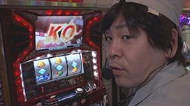 #56 窪田サキ「モハメドアリ化」計画!?