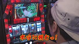 #61 AD国方がまさかの…!?